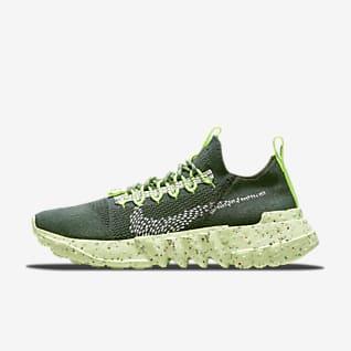 Nike Space Hippie 01 Παπούτσια