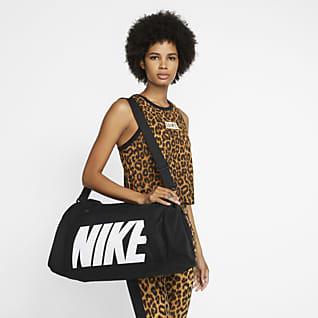 Nike Gym Club Duffelbag til trening