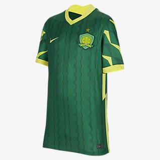 2021 赛季北京国安主场球迷版 大童足球球衣