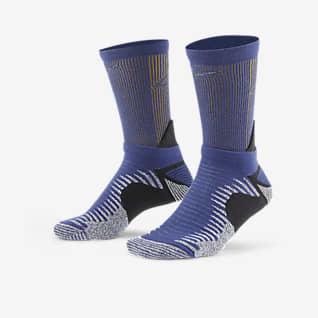 Nike Calcetines largos de carreras en sendero