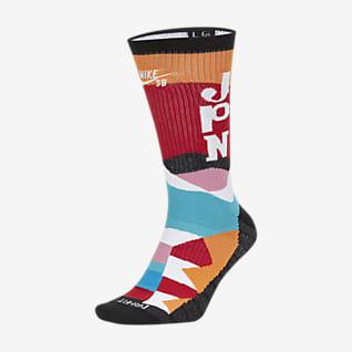 Nike SB Everyday Max Lightweight Skate Socks
