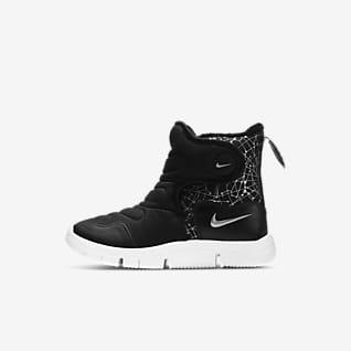 Nike Novice Boot BP 幼童运动童鞋