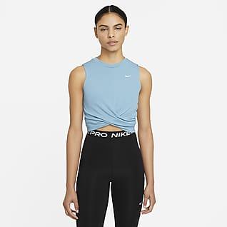 Nike Dri-FIT Women's Cropped Training Tank
