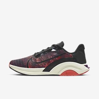 Nike ZoomX SuperRep Surge 男子训练鞋