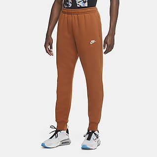Womens Joggers \u0026 Sweatpants. Nike.com