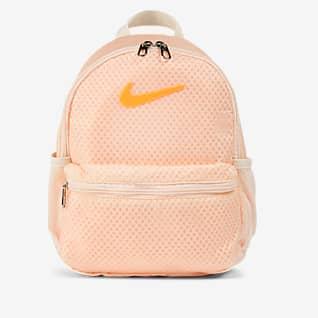 Nike Brasilia JDI เป้สะพายหลังเด็ก (มินิ)