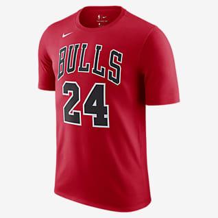 Bulls Men's Nike NBA T-Shirt
