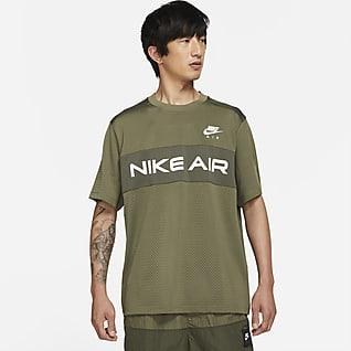 Nike Air Part superior de malla - Home