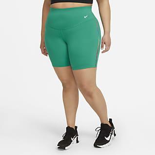 """Nike One Rainbow Ladder Women's 7"""" Shorts (Plus Size)"""