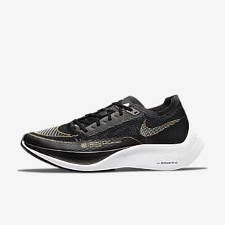 Nike ZoomX Vaporfly Next% 2 Dámské silniční závodní boty