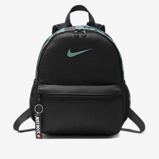 Nike Brasilia JDI Детский рюкзак (мини)