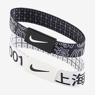 Nike House of Innovation (Shanghai) Baller 手环(2 只)