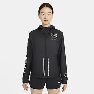 Nike Essential NYC Chamarra de running de cierre completo para mujer