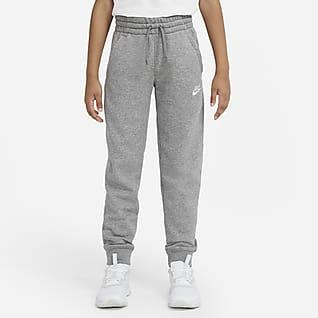 Nike Sportswear Club French Terry 大童(男孩)长裤