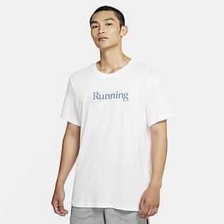 Nike Dri-FIT Pánské běžecké tričko