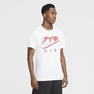 Hauts, T shirts et Sweats pour Homme. Nike FR