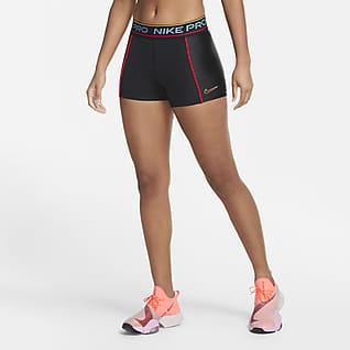 "Nike Pro Women's 3"" Shorts"