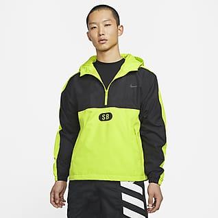 Nike SB Skate Anorak