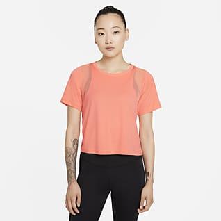 Nike Yoga Dri-FIT เสื้อตาข่ายแขนสั้นผู้หญิง