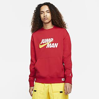 Jordan Jumpman Ανδρικό φούτερ