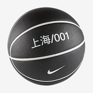 Nike House of Innovation (Shanghai) Versa Tack 8P 篮球