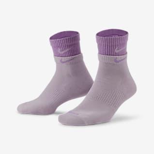 Nike Everyday Plus Cushioned Ankle 训练袜(1 双)