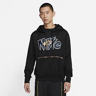 Nike Standard Issue Sudadera con capucha de básquetbol premium para hombre