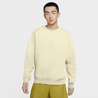 Nike Sportswear Club Fleece Sudadera