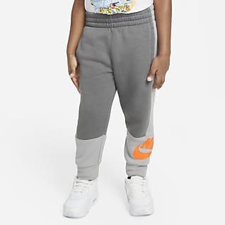 Nike Pantalones para niños pequeños
