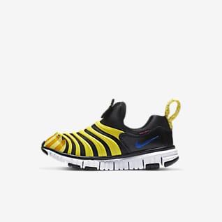 Nike Dynamo Free Mic QS (PS) 幼童运动童鞋