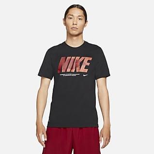 Nike Dri-FIT Men's Graphic Training T-Shirt