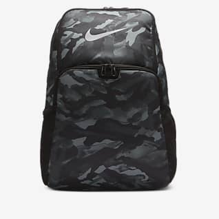 Nike Brasilia Printed Training Backpack (Extra Large)