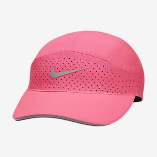 Nike AeroBill Tailwind 跑步运动帽