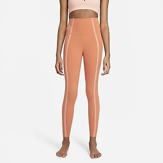 Nike Yoga Luxe Женские слегка укороченные леггинсы Eyelet