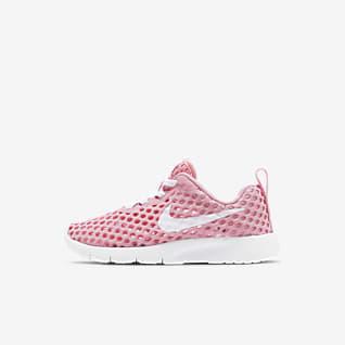 Nike Tanjun BR BPE 幼童运动童鞋