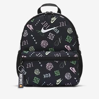 Nike Brasilia JDI Mini Детский рюкзак