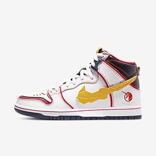 Nike SB Dunk High Pro Skate Shoes