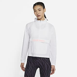 Nike Pro Packable 女子梭织训练上衣