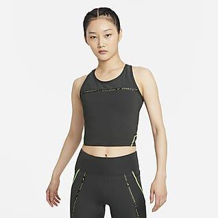 Nike Dri-FIT Taped Pack 女款跑步背心