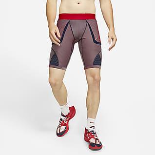 Nike x Gyakusou Men's Utility Shorts