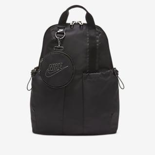 Nike Sportswear Futura Luxe 女子双肩包