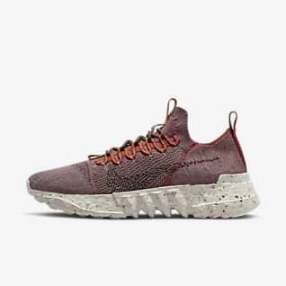 Nike Space Hippie 01 Chaussures