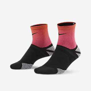 NikeGrip SOS Skarpety startowe do kostki