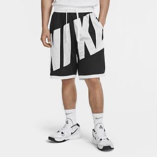 Nike Extra Bold Men's Basketball Shorts