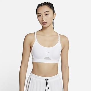 Nike Indy 女子低强度支撑衬垫运动内衣