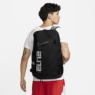 Nike Elite Pro 篮球训练双肩包
