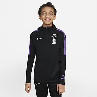 Nike Dri-FIT Kylian Mbappé Kapüşonlu Genç Çocuk Futbol Forması