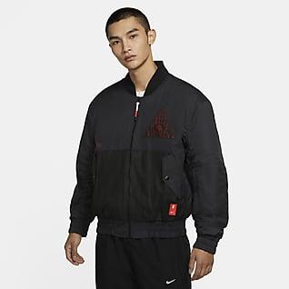 Kyrie Men's Basketball Jacket