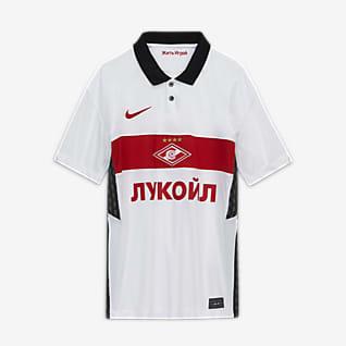 Spartak Moscow 2020/21 Stadium de visitante Camiseta de fútbol para niños talla grande