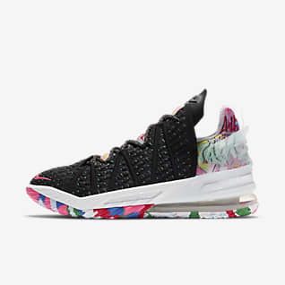 LeBron James. Nike.com